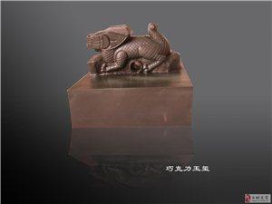 巧克力雕塑制作