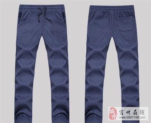 新购加绒加厚运动卫裤转让