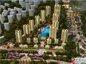 安康南龙滨江公馆