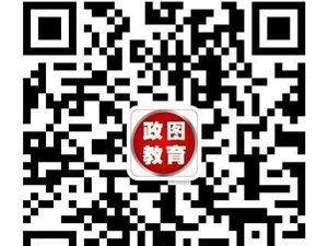 2017年9月9日省直事业单位面试培训(0元入学)