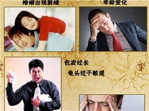 康乾油男士喷剂15ml峰暴(皇帝油,古老配方)