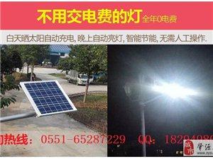 太陽能戶外燈 人體感應批發