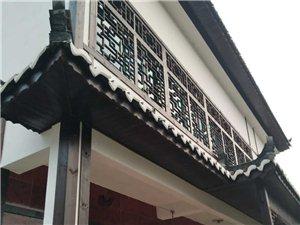 长阳龙舟坪全幅山村王先生有一套简装房屋出售