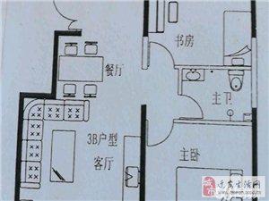 晨曦家园3室2厅1卫58万元