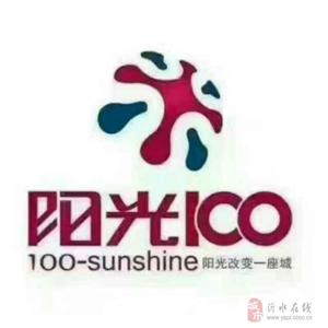 沂水阳光100