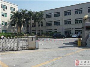 武汉开发区神龙公司旁产权40亩工业园出售