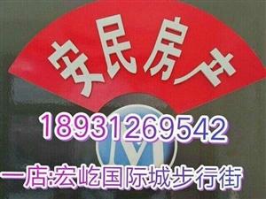 盛港毛坯三室可贷款包改名