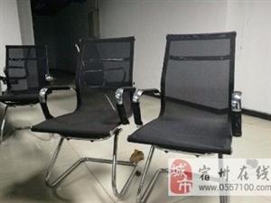 低价出售电脑桌椅
