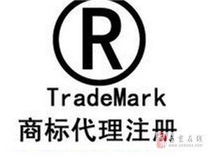浦口公司商标注册 提高企业竞争力