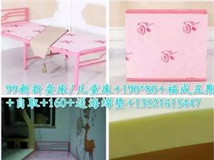 出售儿童折叠床 送床垫