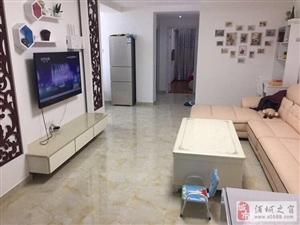 华晖棕榈泉3室2厅1卫94.9万元