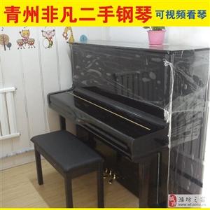 临朐二手钢琴出售青州非凡二手钢琴安丘昌乐临淄钢琴厂