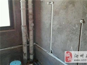 誠信水電安裝維修