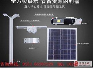 太陽能燈價格圖片在哪里能買到