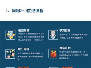 鞏義云極專業做網站,做網站推廣一條龍服務。