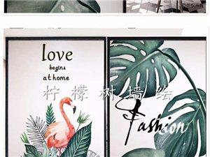 长阳柠檬树分享一组北欧风绿植墙绘给大家
