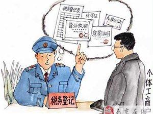 南京六合公司停業稅務登記如何處理?