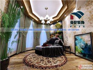 承接室内、室外装饰设计与施工