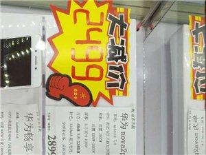 华为nova2plus(128G直降400元)