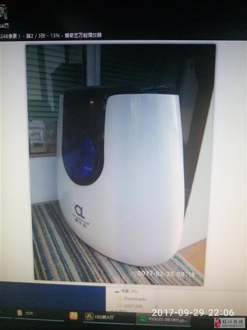 低价转让95成新家用制(吸)氧机一台