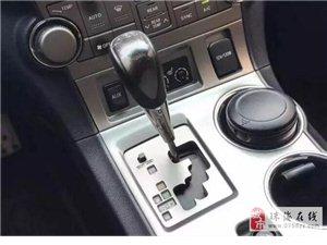 丰田 汉兰达 2009款 2.7 手自一体