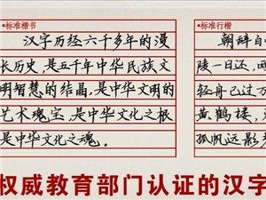 镇江神笔练字学技巧,学书法素描报名西府教育