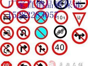 林鳳標牌,三角牌,圓牌,單雙懸臂,標線制造設計安裝