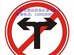五龍鎮標志牌制造設計安裝廠家直銷品質保證量大從優