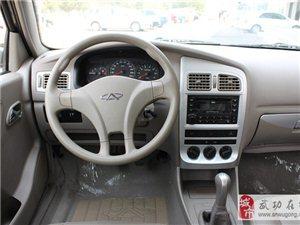 出售2010款,二手旗云2(私家车)