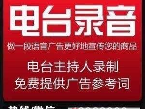 中医药膳健康生活广告语