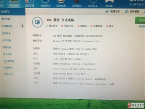 整套台式电脑可玩LOL,带显示器。