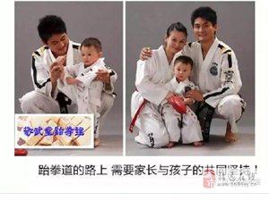 所有孩子練習跆拳道經歷的過程
