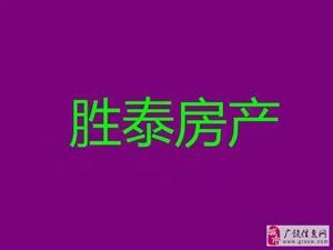 东方丽景三楼153平95万带车库证满两年