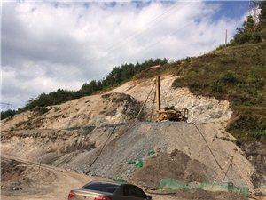 专业承接边坡支护工程