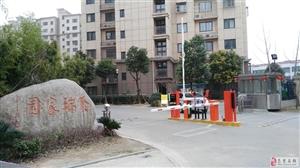 出租南京六合大厂葛塘聚瑞家园地铁口房,可月付房租