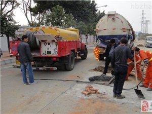 蘇州吳中區污水管道疏通,市政管道清淤清洗工程