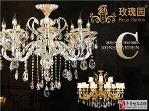 水晶的魅力,玫瑰園燈飾光彩四射