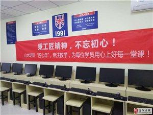 商河县电脑培训|平面设计培训|装潢设计培训|学历