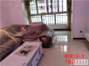 富顺西城国际3室2厅2卫71万元