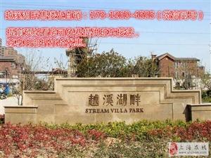 宁波杭州湾1室1厅1卫46万元