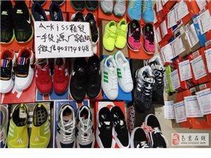 本團隊批發零售阿迪耐克新百倫等品牌運動鞋
