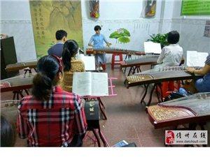 儋州古箏培訓火熱報名中