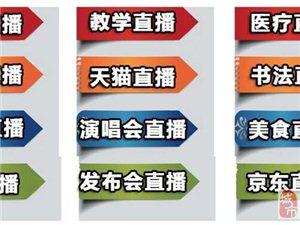 红河州网络公司为客户所要服务项目有哪些?