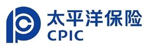 中国太平洋保险汉川支公司