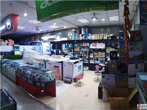 ?#20302;成?#38376;,办公设备、电脑、网络、监控、LED屏安装维修销售