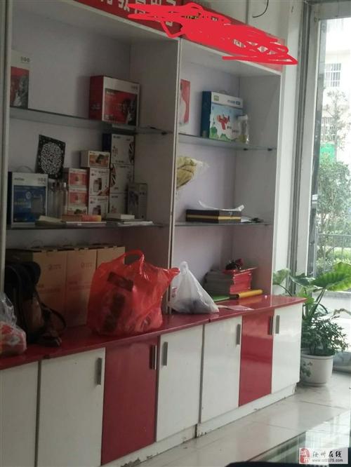 可以做書柜可以做展示柜給錢就賣