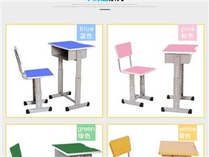 各种工位电话销售桌一对一培训桌课桌椅