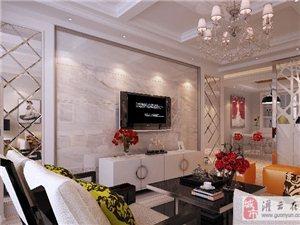 室内外设计、预算、施工、材料于一体的专业化装饰公司