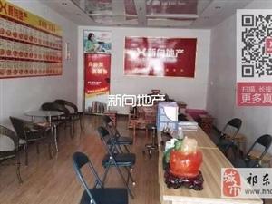 301818楚杰小区中装带家具家电出售