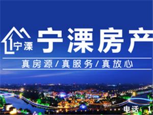 廣成東方名城1室1廳1衛1300元/月